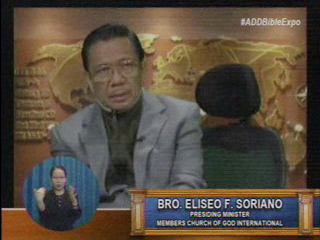 Brother Eli Soriano on Bible Exposition