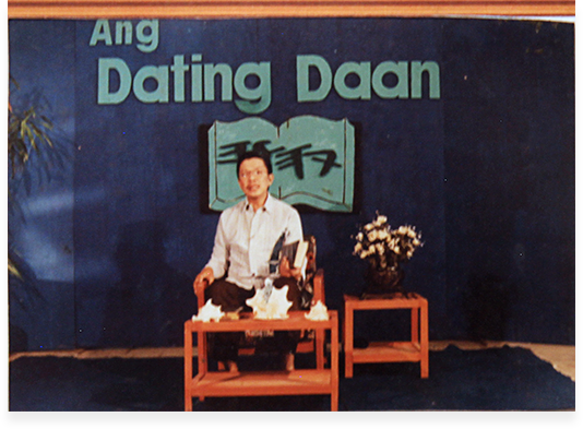 Ang dating daan locale directory
